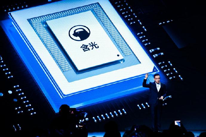 全球最高AI性能!全新阿里巴巴平头哥AI芯片含光800正式发布