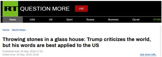 特朗普在联大批评全世界,俄媒讽刺:他所说的大部分内容,说给美国听最为合适