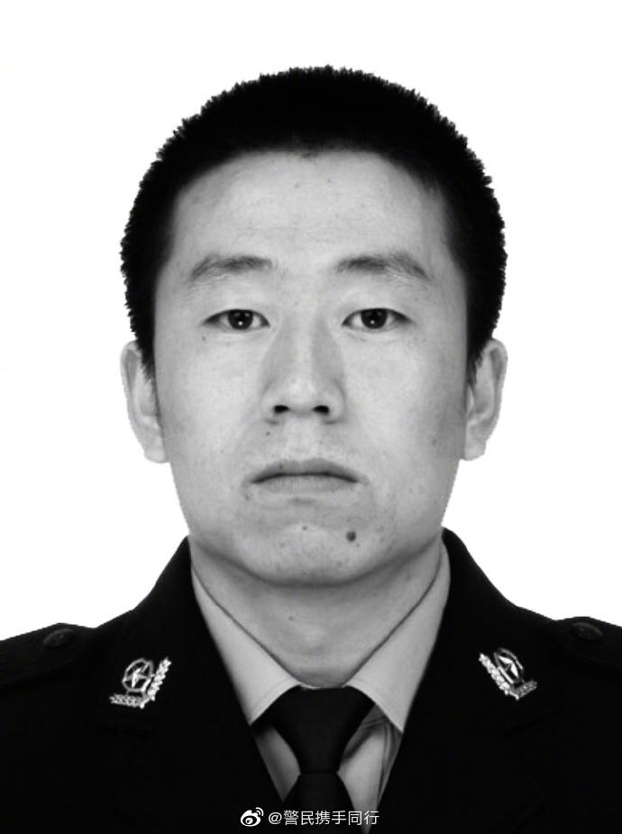 黑龙江刑警赵玉超跨省抓捕时遇难牺牲,年仅30岁