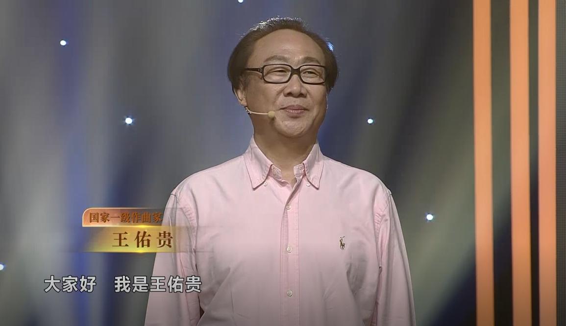 今晚《美好时代》主人公——作曲家王佑贵 用音乐精品描摹时代芳华