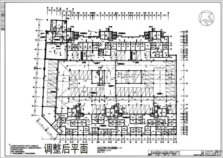 关于黄山市梅林安置区一期地下室局部调整的公示