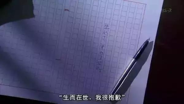 日本人不畏惧死亡,就怕给别人添麻烦!文化,历史!