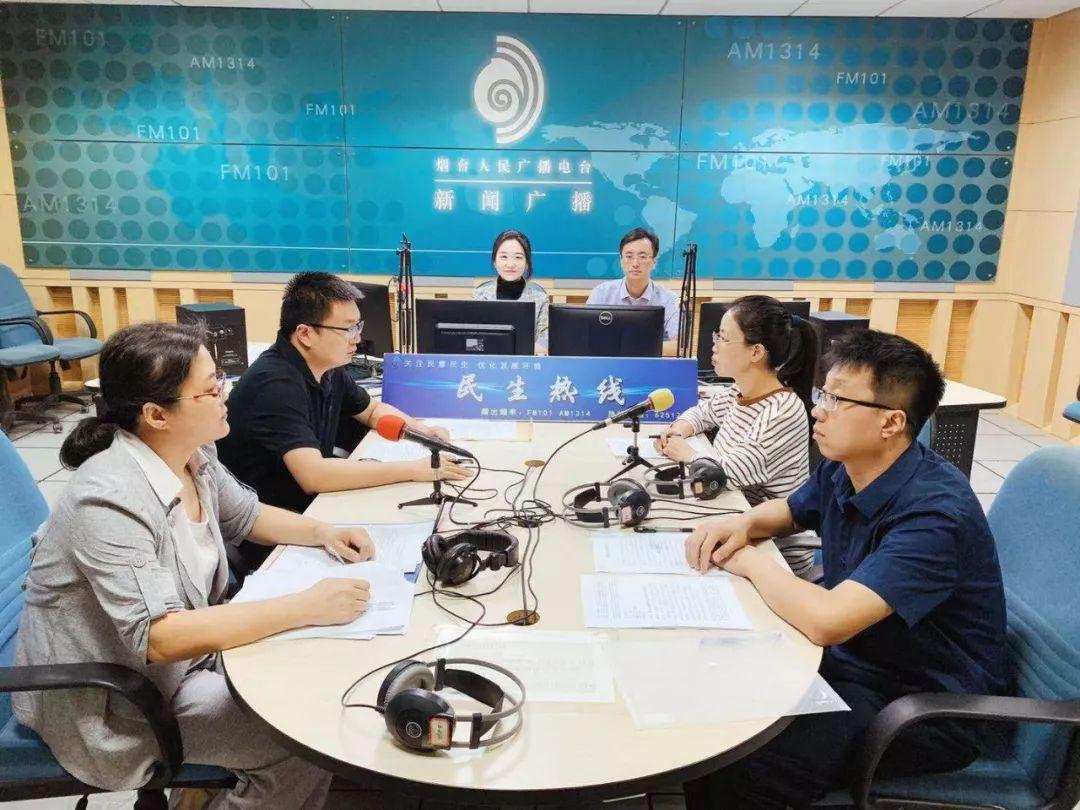 《民生热线》今日上线嘉宾:莱山区教体局局长刘恩杰