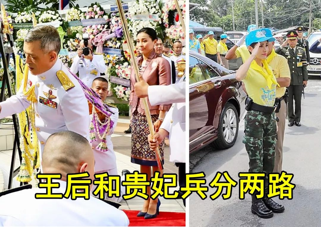 "<b>泰国新贵妃拒绝被""雪藏"",亲自挥笤帚扫大街,令王后心神不宁!</b>"