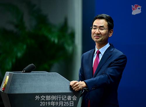 澳总理表示在WTO框架内中国应被视作发达国家 耿爽回应了一个众所周知的共识