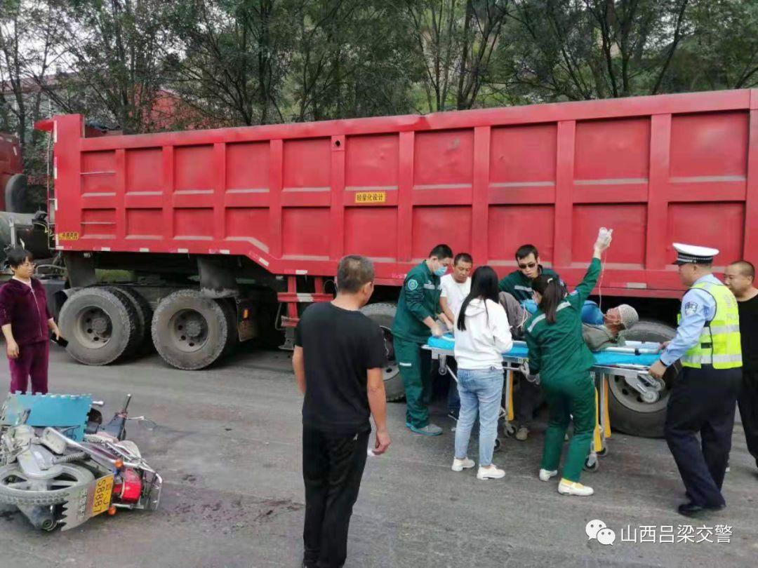 吕梁 首次实现道路交通事故空地一体化救援