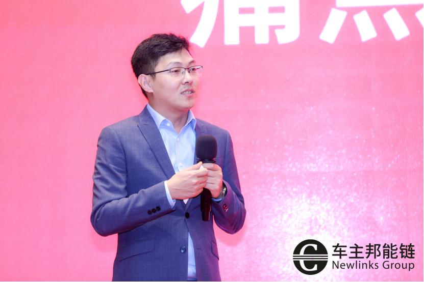 车主邦·快电联创兼CEO于翔:让新能源遇见未来