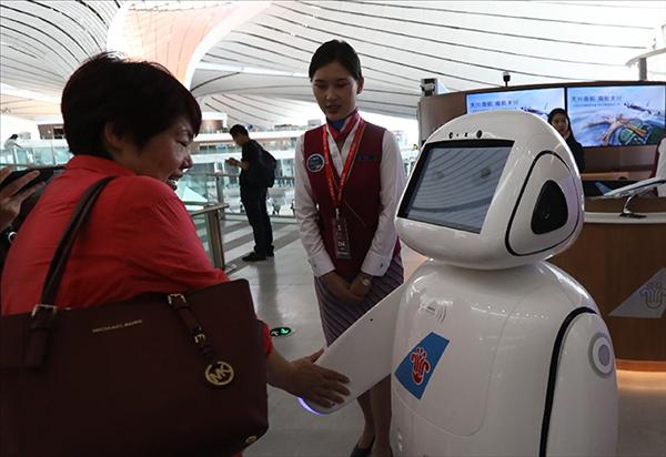 北京大兴国际机场首航全程体验:零距离换乘,刷脸安检登机