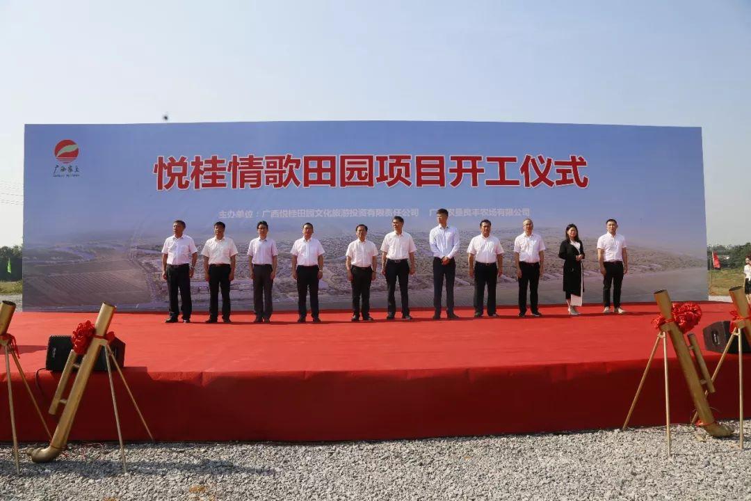 总投资50亿!桂林这个大项目昨天开工,将成广西第一