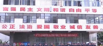 市公安局启动新中国成立70周年大庆安保一级防控勤务