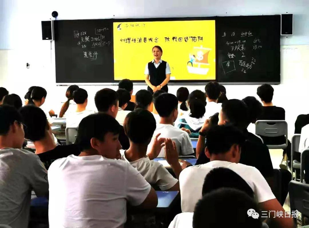 """聪明金融┃洛阳银行三门峡分行展开""""送金融知识进校园""""活动"""
