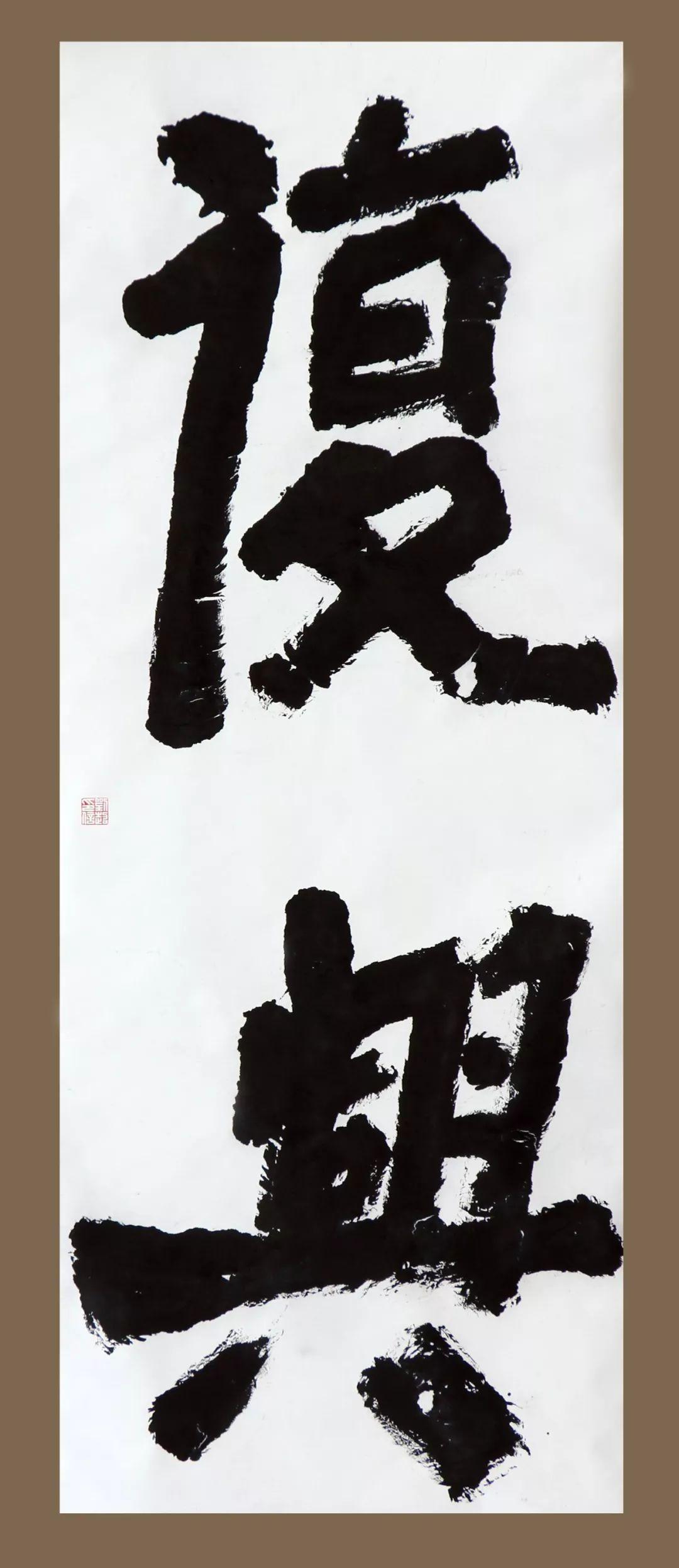 """展讯│军旅书画家刘超""""沧海墨缘""""书画展在京举行图片"""