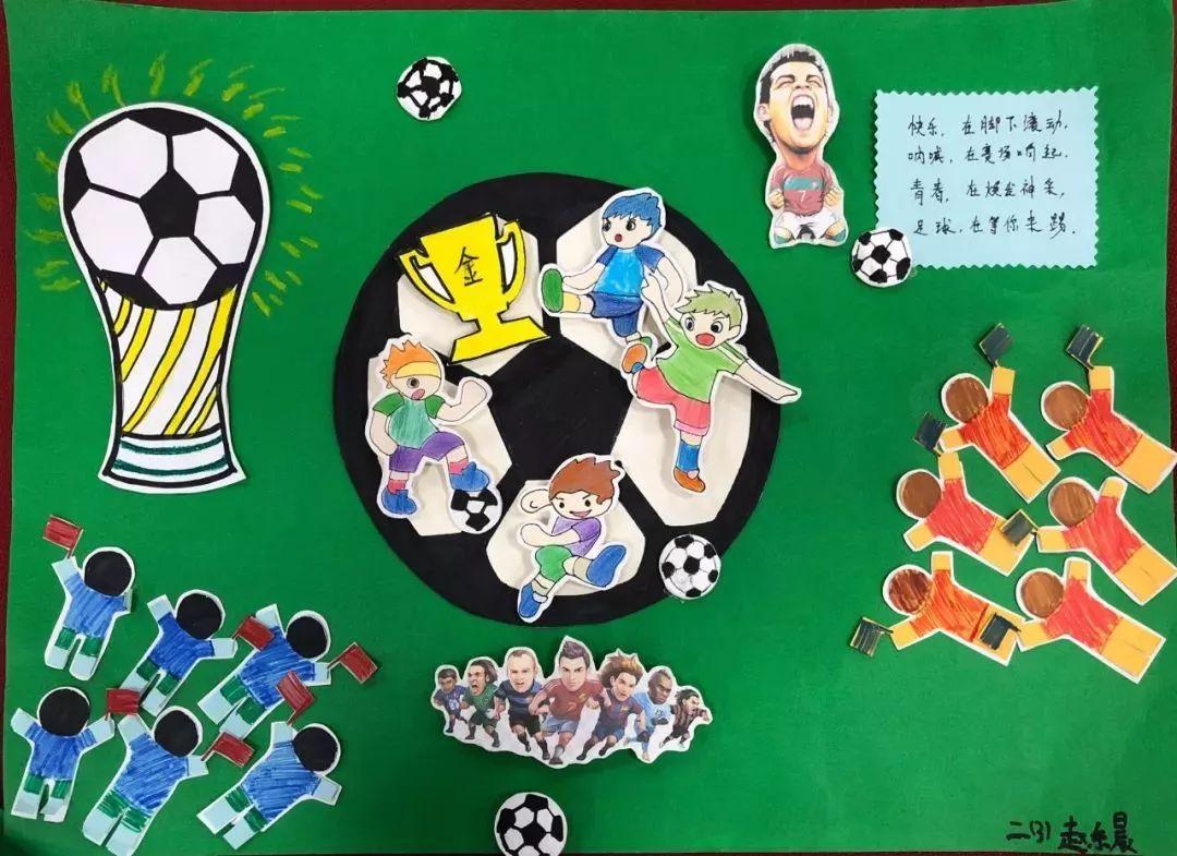 卡通踢足球图片简笔画(12张)(3)_简笔画大全_千千花图片网