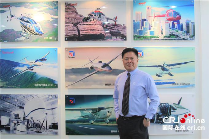 国际公事机制造商看好中国市场 对中国经济生长信念实足