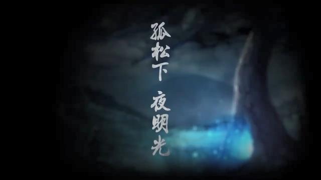 侍道系列衍生作《侍道外传:刀神》公布中文预告