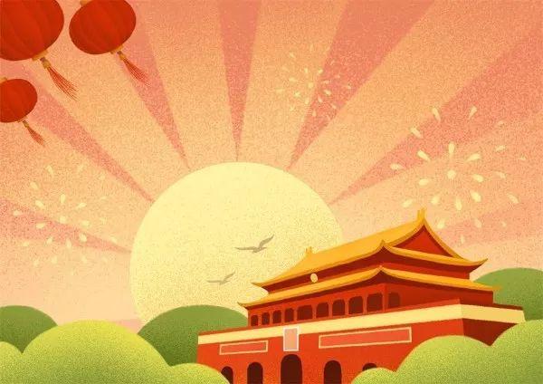 【公告】北京积水潭医院2019国庆节工作安排