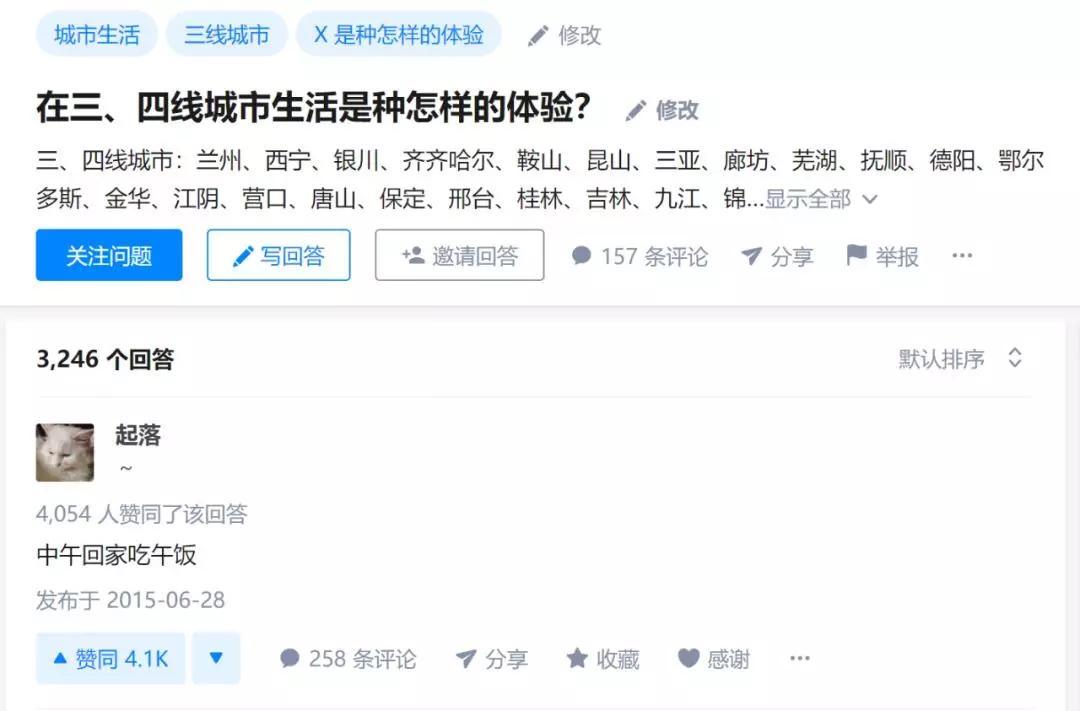 阳春桥面下沉一年发生什么事了?阳春桥面下沉一年事件始末