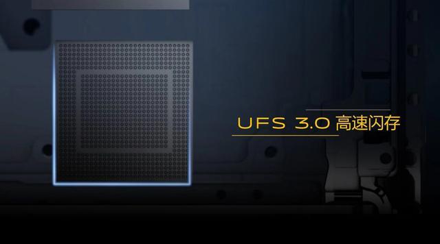 入手5G手机第一步,先看有没有UFS 3.0加持再说