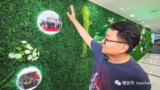 宝宝树创始人王怀南:我没抛售股票 也不后悔上市