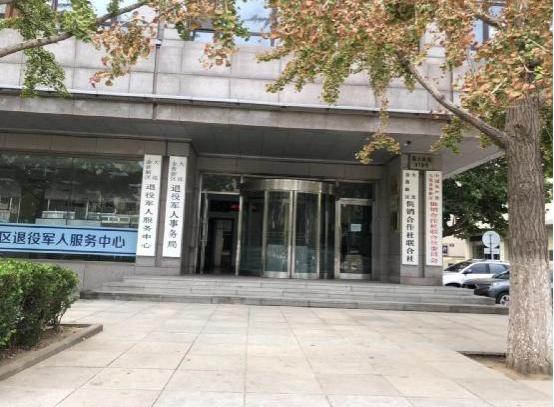 大连金普新区退役军人事务局联合中国电信开展网络安全拥军活动