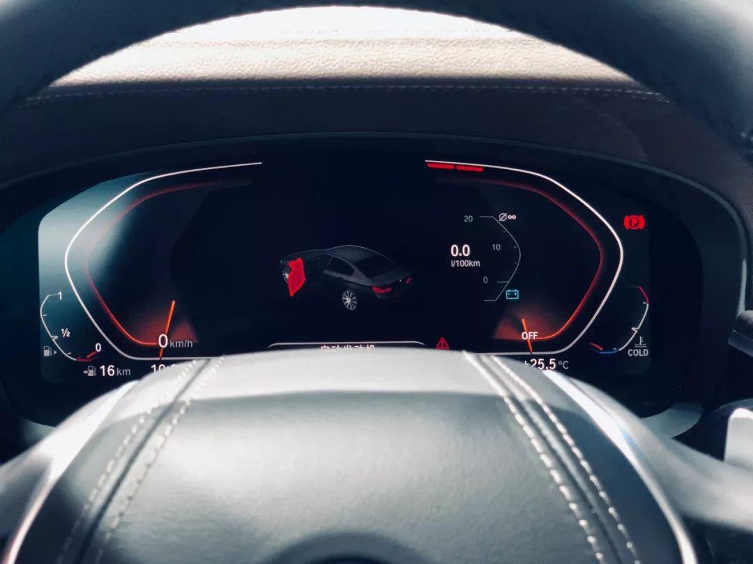 最新款宝马5系Li,X3价格发布 全系标配iD7 配置大升级