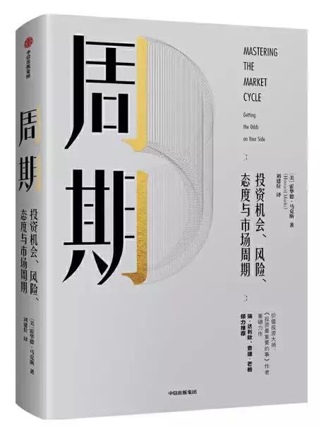 2019小说新书排行榜_权威榜单 2019年7月全国新书排行榜