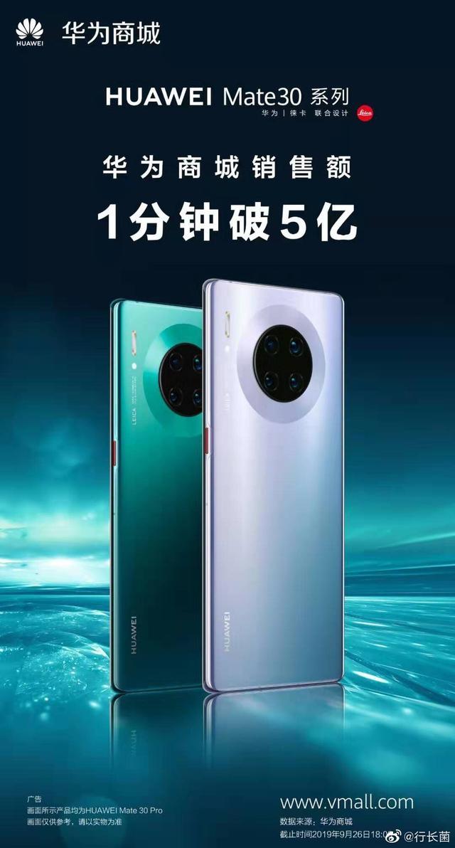 卢伟冰怼华为Mate30 Pro:花四五千不如买个真5G旗舰!