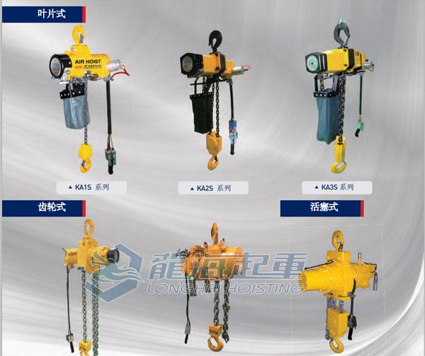 气动葫芦为什么会成为化工行业首选的提升工具?图片