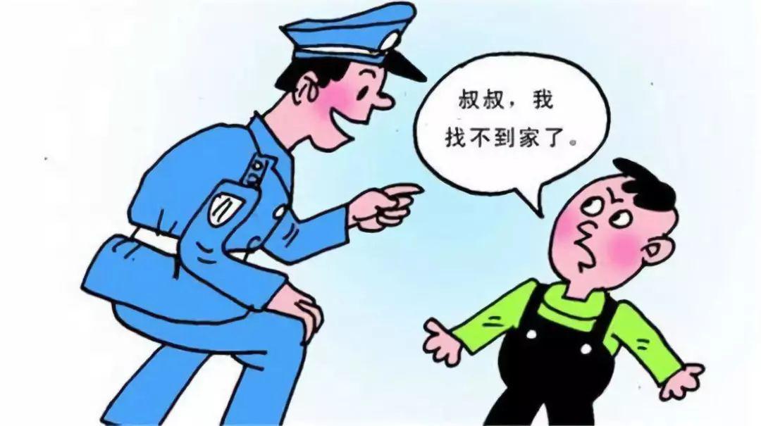 人口失踪报警_日本每年下落不明的30000年轻人,都去了哪里