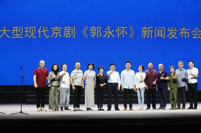 首部红色京剧《郭永怀》将于9月28日首演!