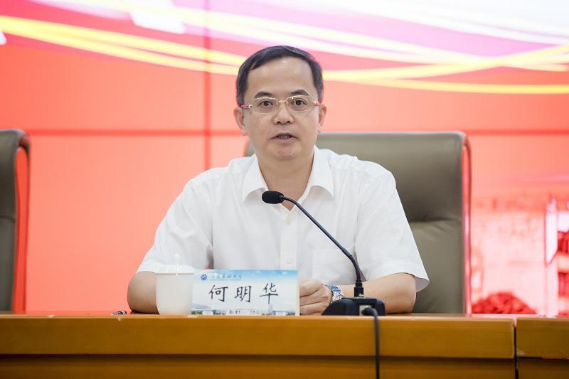 龙岩市委副书记何明华重回高校任职,曾任团福建省委书记