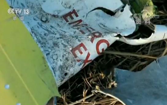 波音公司处理首批印尼狮航坠机赔偿