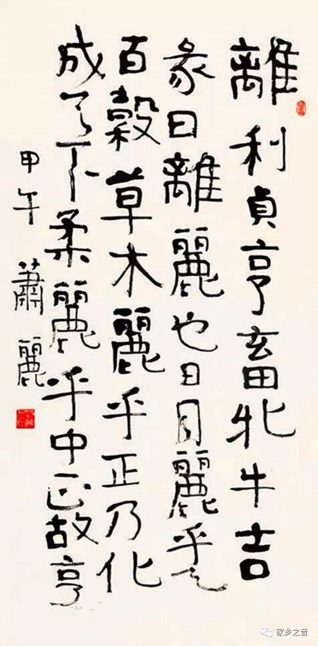 女书法家肖丽 中国书法如果失去了智慧和美学的底蕴是不完整的