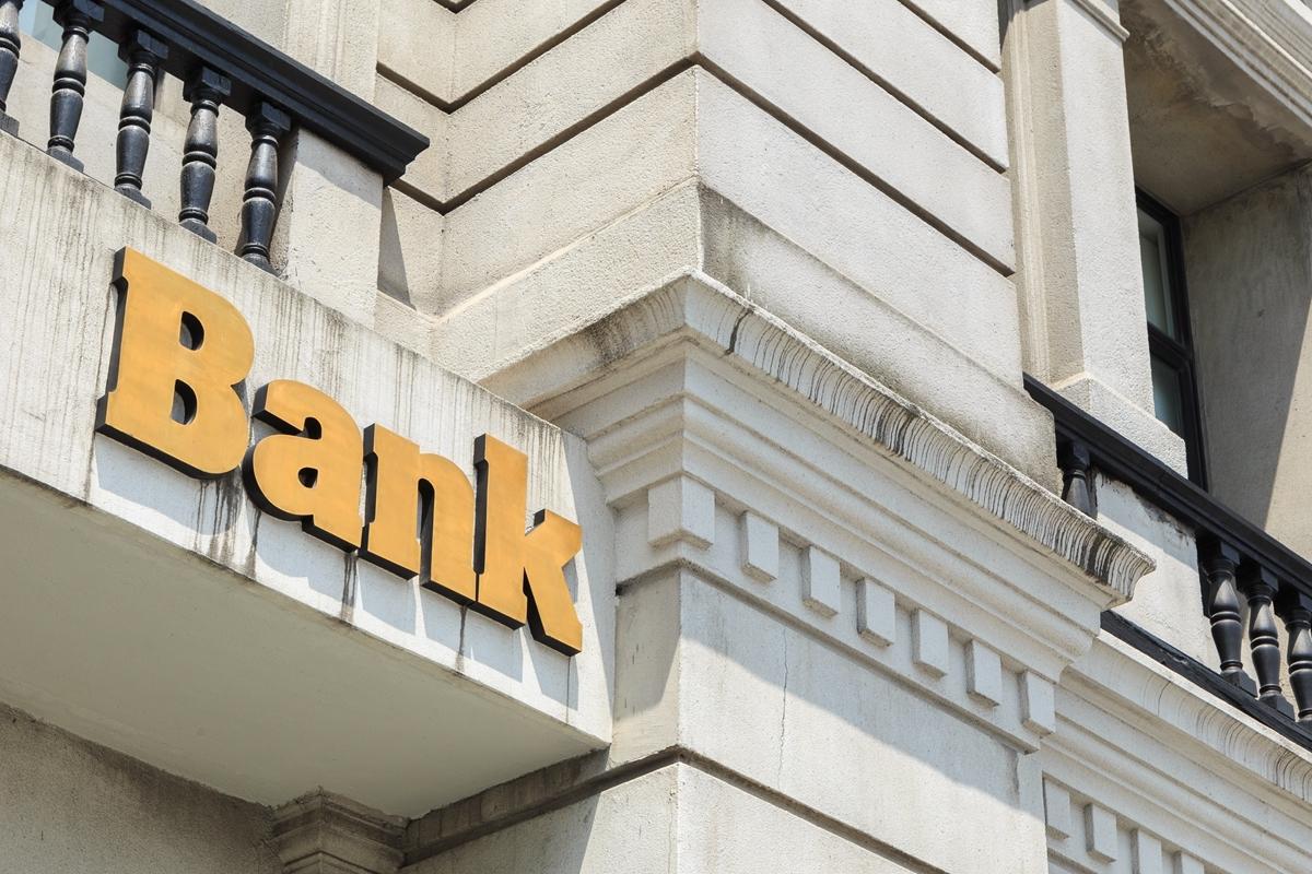 今年银保高管累计增持1.21亿 仅一家银行小幅减持