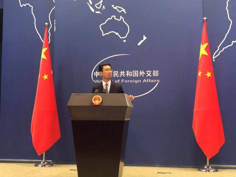 """美参院外委会通过所谓""""台北法案""""外交部:毫无道理自相矛盾"""