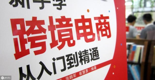 盛京棋牌计划精准版跨境电商也能运营私域流量池?最有用的3点在