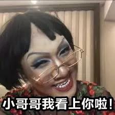 女装大佬:撩晕无数直男的糙妹子 网络流行语 热图6