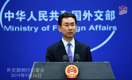 美再次干涉中国内政外交部:立即停手