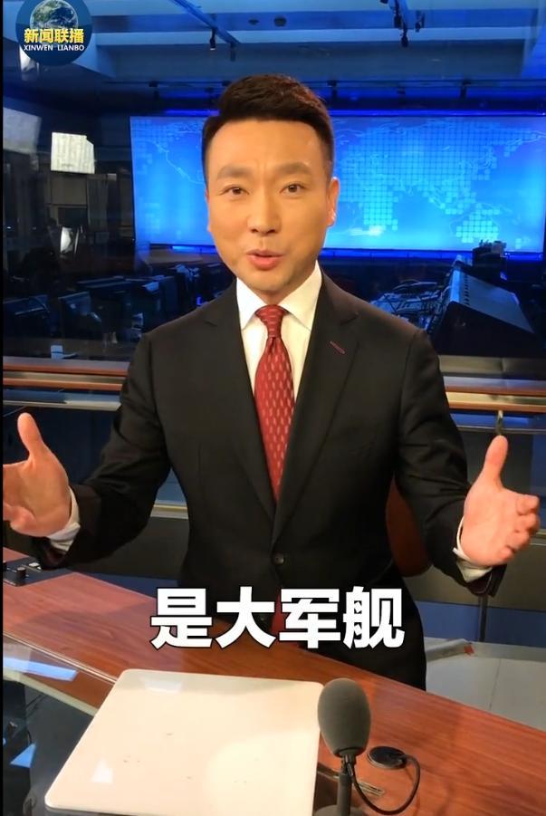央视主播康辉:给新中国庆生刷的礼物,够量级!