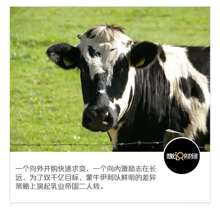 """蒙牛50亿超高溢价购贝拉米,雅士利22亿商誉减值""""前科""""犹在"""