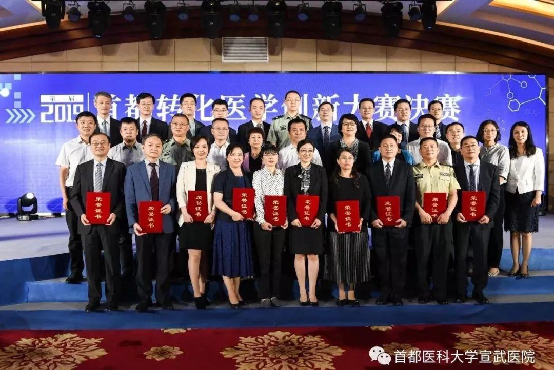 宣医新闻 宣武医院两项目获北京市卫生健康委立项