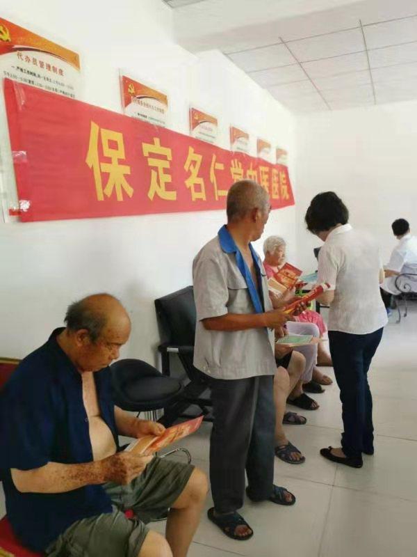 服务古城群众,华夏银行保定东风路支行做有温度的银行