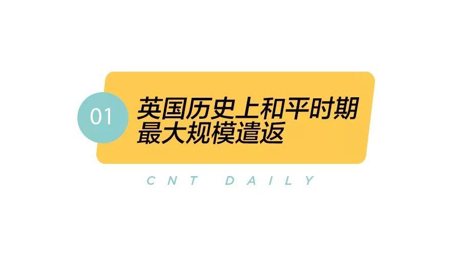 Daily|新加坡有七座鱼尾狮,最大那座要被拆了