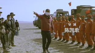 《我和我的祖国》曝幕后全纪录特辑