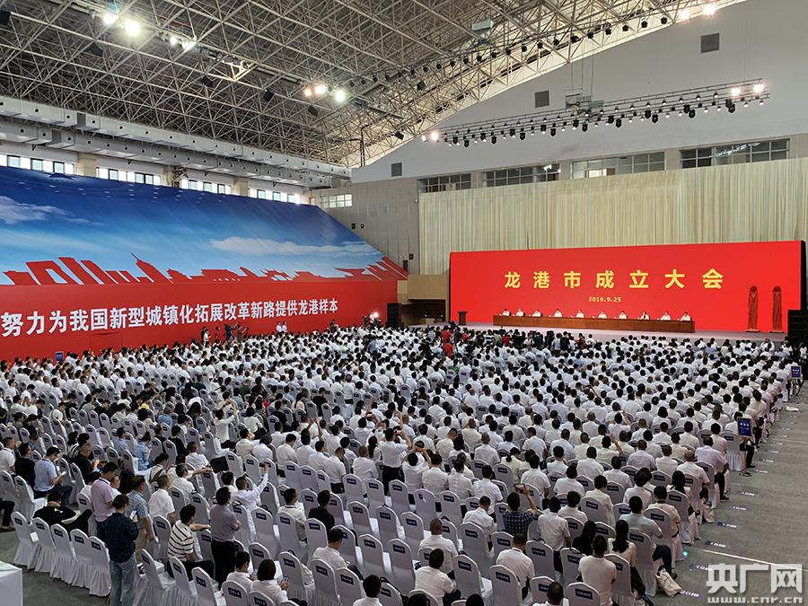 """温州龙港""""撤镇设市"""" 25日正式挂牌成立"""