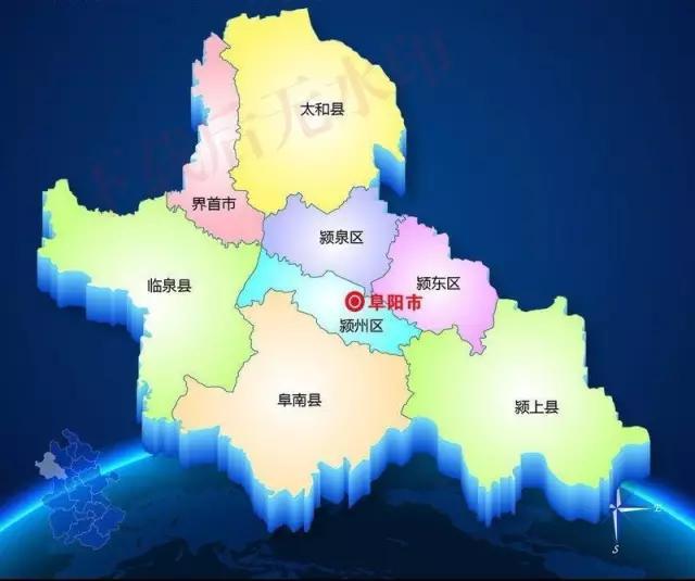 界首市经济总量_界首市地图