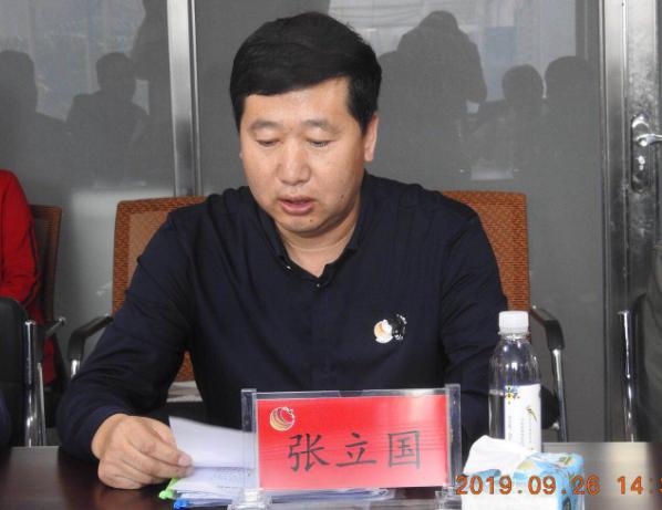 黑龙江省克东县新的社会阶层人士联谊会第一次会议