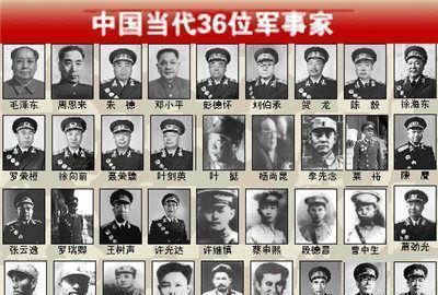 四位推辞元帅军衔的都是谁, 他们的功劳更大