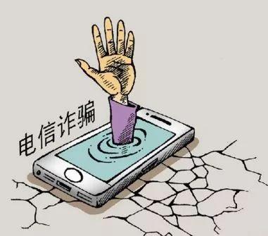 中国银行滁州分行提示您:防备金融欺骗,构建调和滁州!