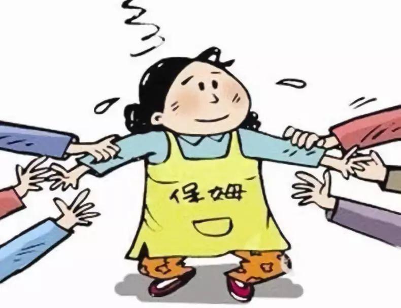 山东佰业集团--家政服务人员现状!